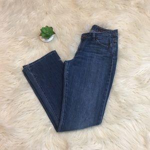 AG Adriano Goldschmied Gemini Denim Bootcut Jeans